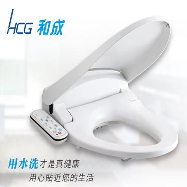 ★送吸塵器【HCG 和成】智慧型免治沖洗馬桶座AF-8206(含基本安裝)