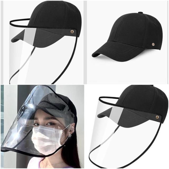 【HaNA 梨花】大人/小孩款安全防護疫情防飛沫棒球帽防疫帽遮陽帽(防疫帽)