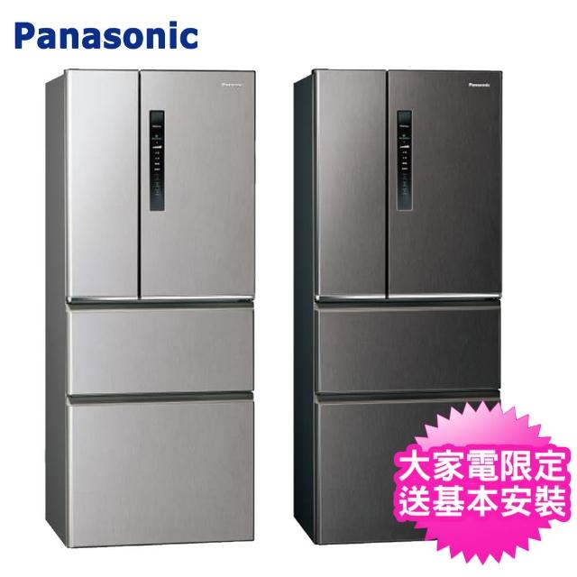 【Panasonic 國際牌】送不銹鋼砧板+陶瓷刀★500L一級能效四門變頻電冰箱(NR-D500HV)