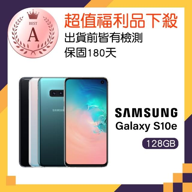 【SAMSUNG 三星】福利品 Galaxy S10e(6G/128G)