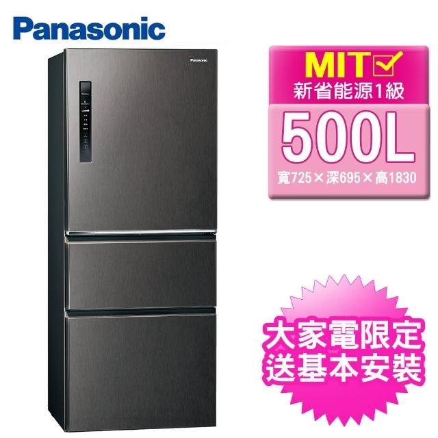 【Panasonic 國際牌】500公升一級能效三門變頻冰箱-絲紋黑(NR-C500HV-V)