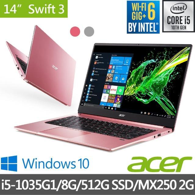 【Acer 宏碁】福利品 SF314-57G 14吋i5輕薄筆電(i5-1035G1/8G/512G SSD/MX250-2G/Win10)