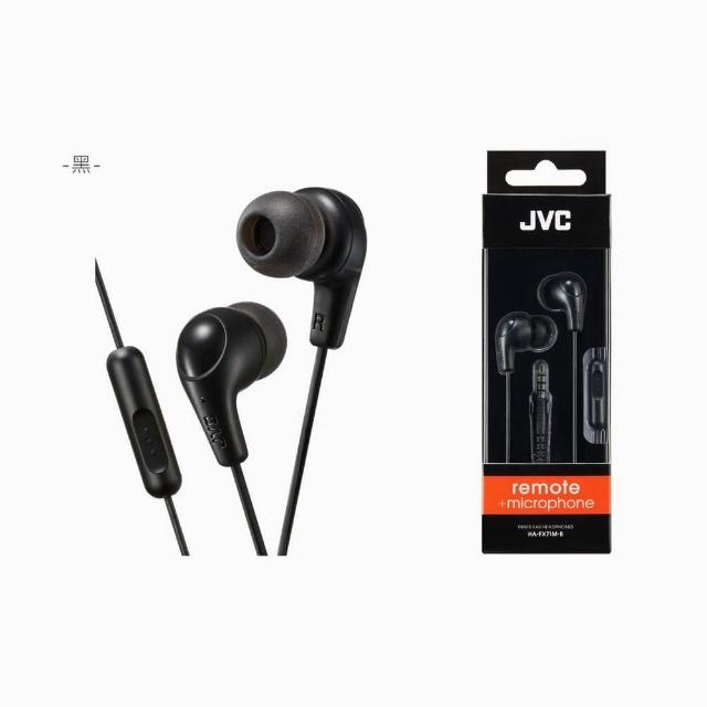 【JVC】手機用可通話耳道式耳麥(HA-FX71M)