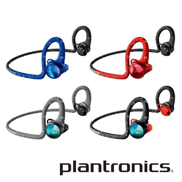 【Plantronics】繽特力 BackBeat FIT 2100藍牙運動耳機