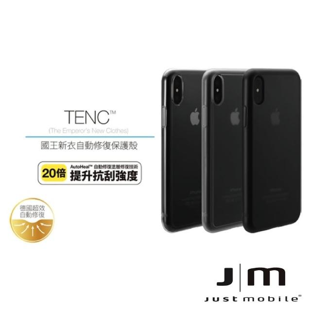 【Just Mobile】TENC iPhone X / Xs 瞬間修復保護殼(透明殼)