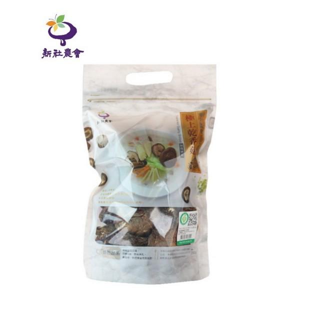 【新社農會】極上乾香菇-鈕釦菇(150g/包)
