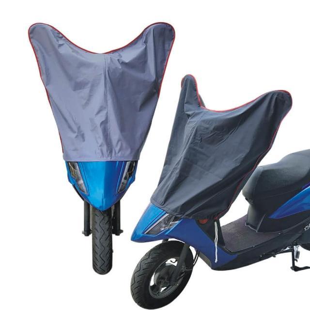 【蓋方便】防水防曬-機車龍頭罩 加長版-快(適用Gogoro與50-125cc各式機車龍頭)