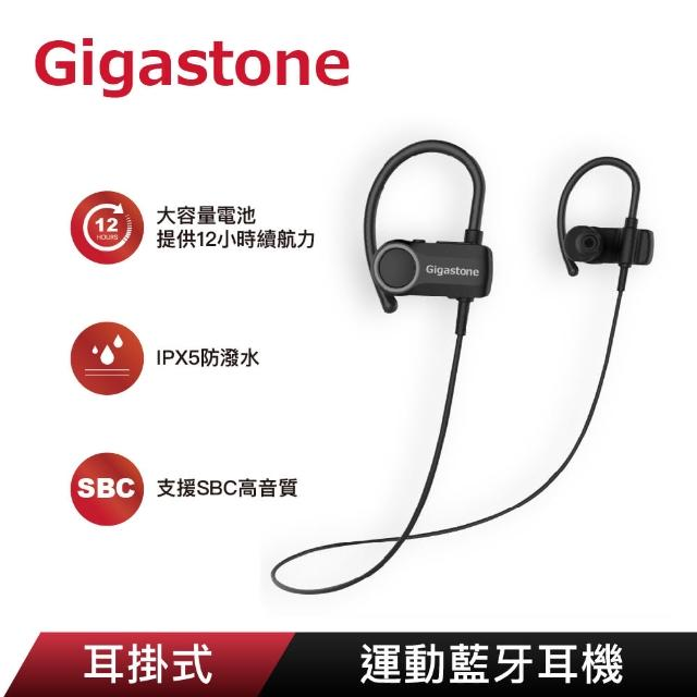 【Gigastone 立達國際】GB-6420B 耳掛式運動藍牙耳機(藍牙V4.2 音樂不間斷)