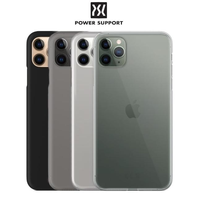 【POWER SUPPORT】iPhone 11 Pro Max Air Jacket超薄保護殼(2019全新安全材質)