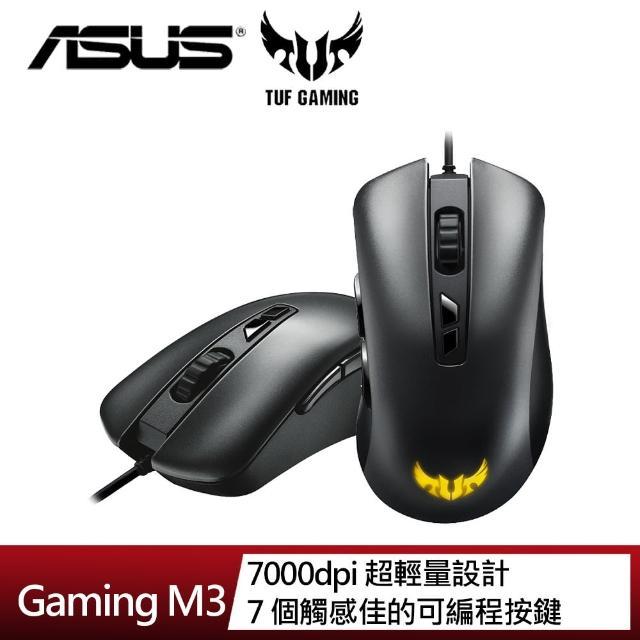 【ASUS 華碩】TUF Gaming M3 輕量電競滑鼠