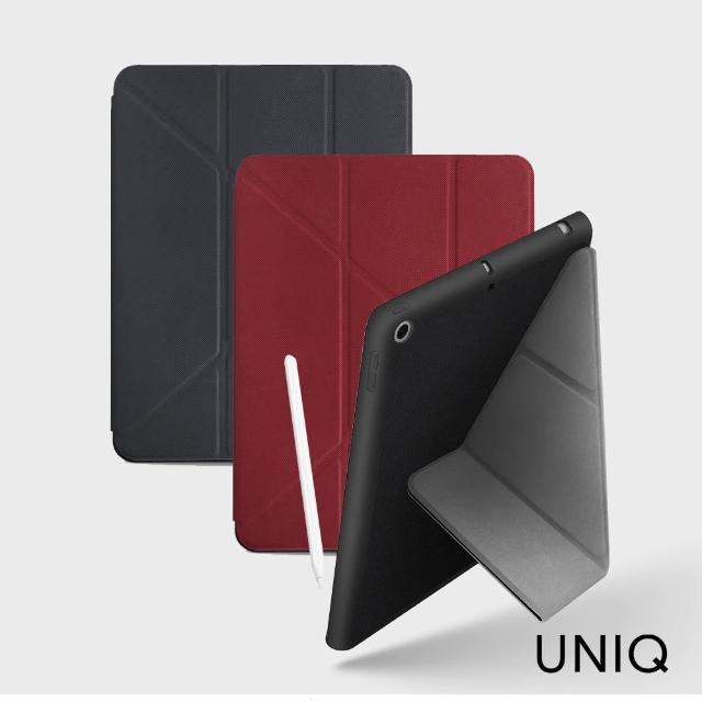 【UNIQ】Rigor iPad 10.2吋 輕薄多功能可立式 帶筆槽平板保護套