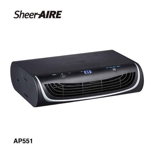 【SheerAIRE 席愛爾】無耗材空氣清淨機(AP551)