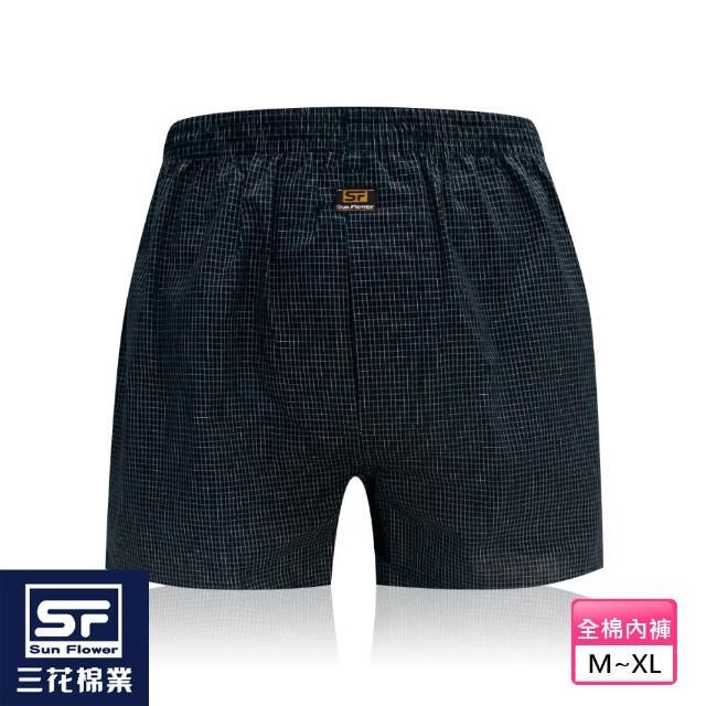 【SunFlower 三花】5片式平口褲.四角褲.男內褲(黑細格-新品上市)