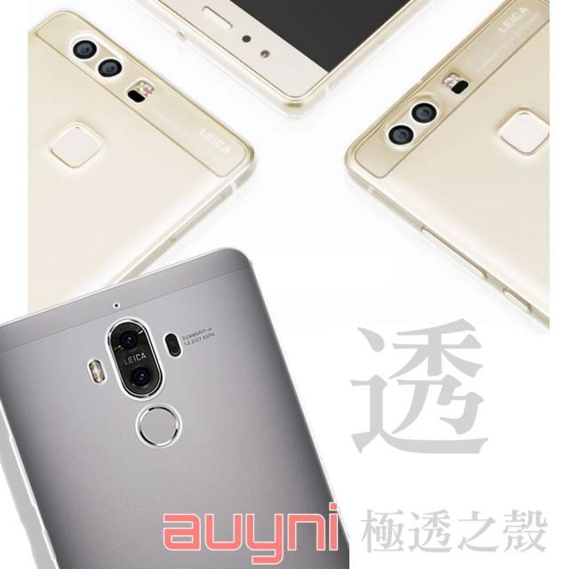 【Auyni】極透殼 IPHONE X 透明殼 精緻抗刮完美祼機殼(祼機之美2入)