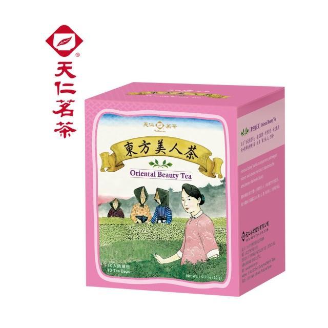 【天仁茗茶】天仁東方美人茶防潮包10入