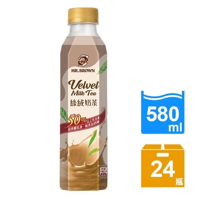 【金車/伯朗】伯朗絲絨奶茶-24瓶/箱