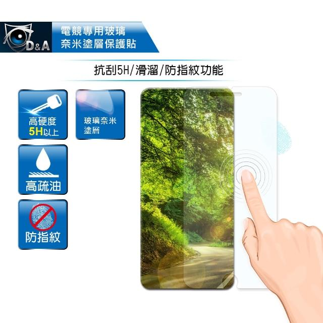 【D&A】Samsung Galaxy A8+ / 2018版6吋電競專用5H螢幕保護貼(NEW AS玻璃奈米)