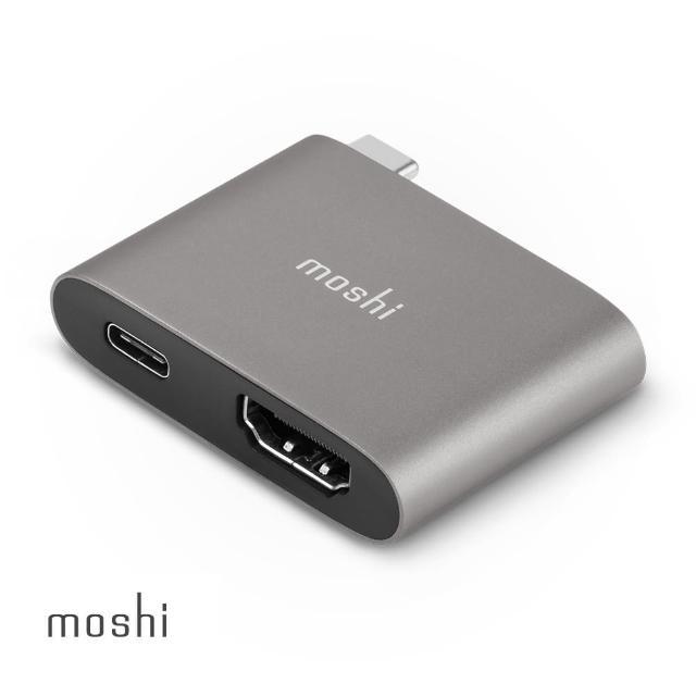 【moshi】USB-C to HDMI 雙端口轉接器(支援 4K HDR / PD 60W)