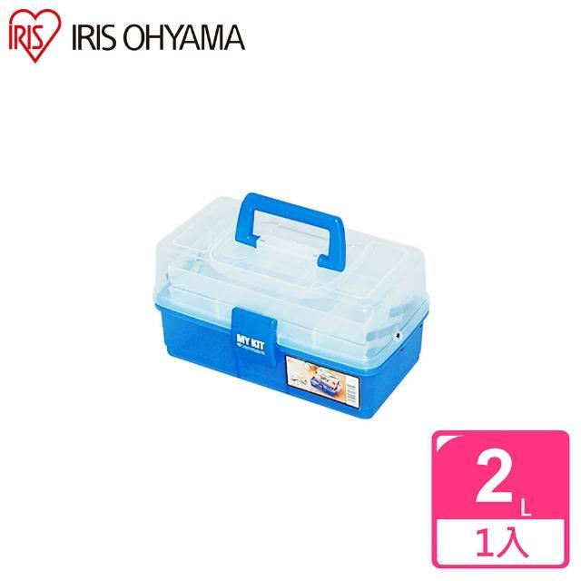【IRIS】我的手提收納箱2L MYKIT-27(方便攜帶/手提/收納箱/收納盒/整理箱)