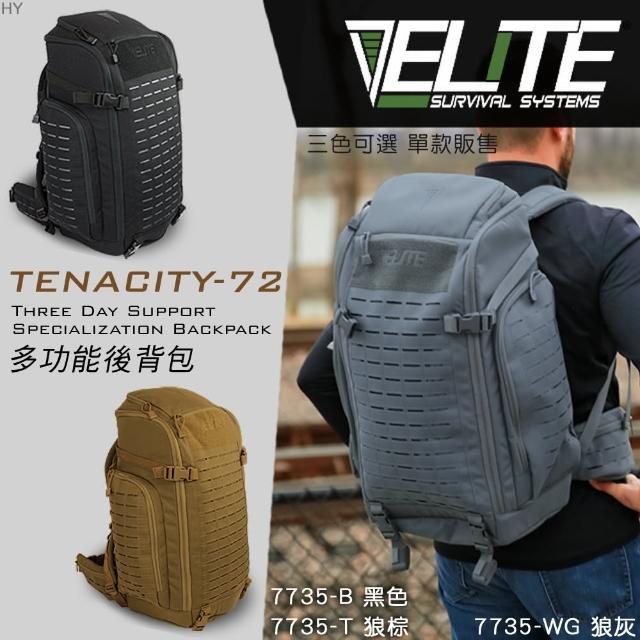 【elite】TENACITY-72 多功能後背包(#7735)