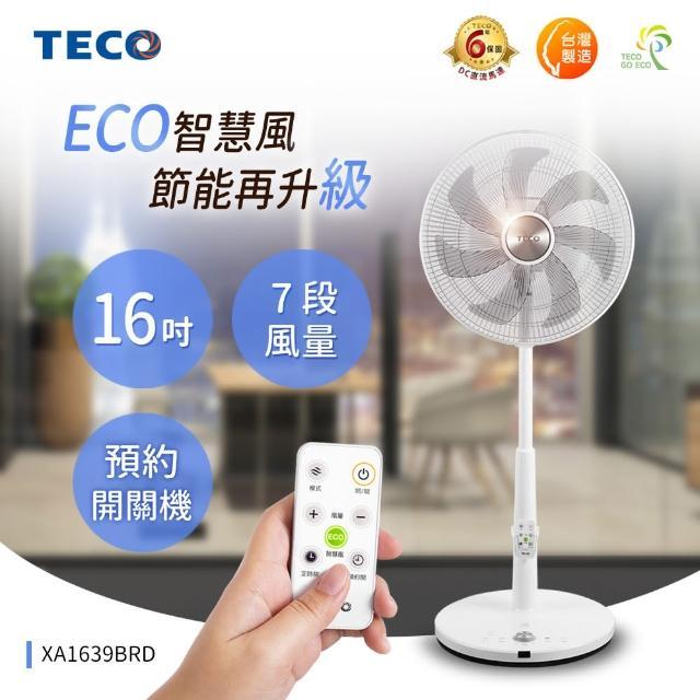 【TECO 東元】16吋DC馬達ECO智慧溫控遙控立扇 XA1639BRD