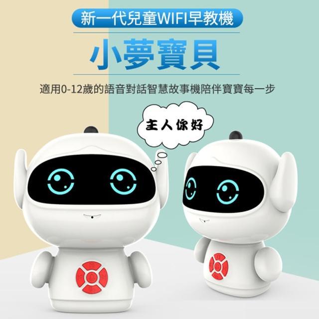 【Dream 夢想數位】小夢寶貝 陪伴型故事機器(遊戲 兒童 幼兒 音樂 夢想盒子 dream tv)