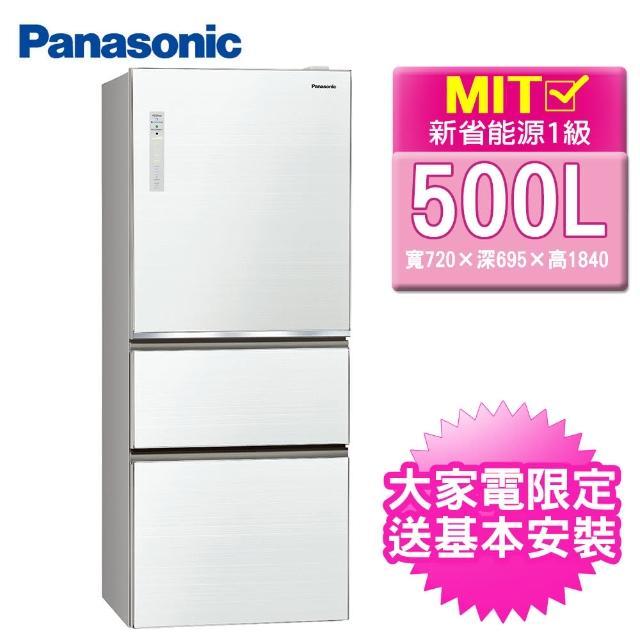 【Panasonic 國際牌】500公升一級能效玻璃三門變頻冰箱-翡翠白(NR-C500NHGS-W)