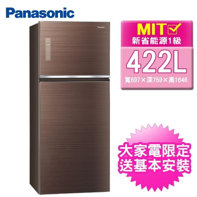 【Panasonic 國際牌】422公升一級能效智慧節能變頻雙門冰箱-翡翠棕(NR-B429TG-T)