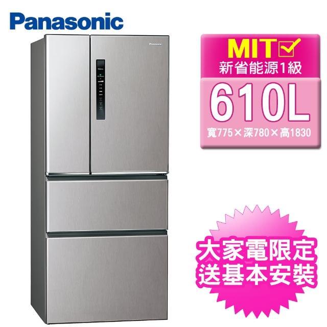 【Panasonic 國際牌】610公升一級能效四門變頻冰箱-絲紋灰(NR-D610HV-L)
