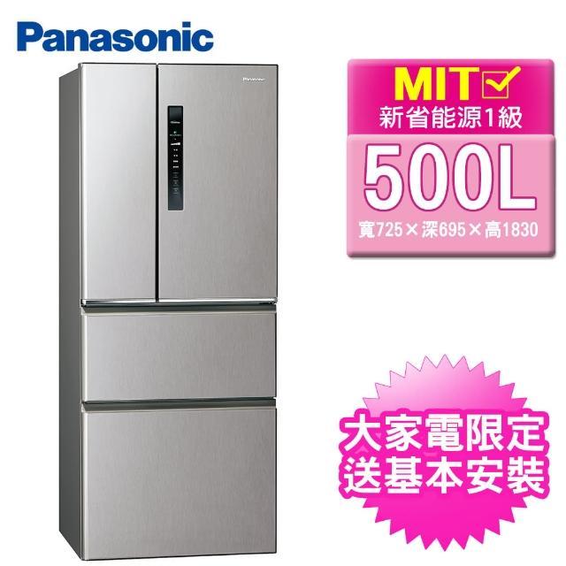 【Panasonic 國際牌】500公升一級能效四門變頻冰箱-絲紋灰(NR-D500HV-L)
