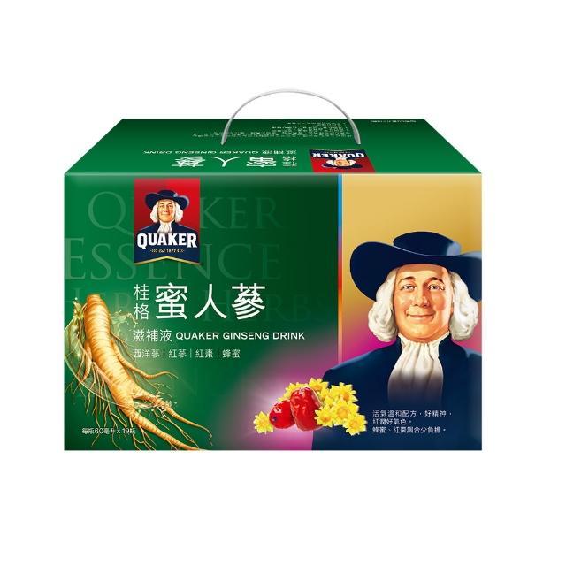 【桂格】養氣蜜人蔘滋補液60ml*19入
