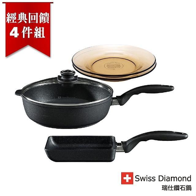 【CorelleBrands 康寧餐具】瑞士原裝 Swiss Diamond XD 瑞仕鑽石鍋 28CM圓形深煎鍋(含鍋蓋)