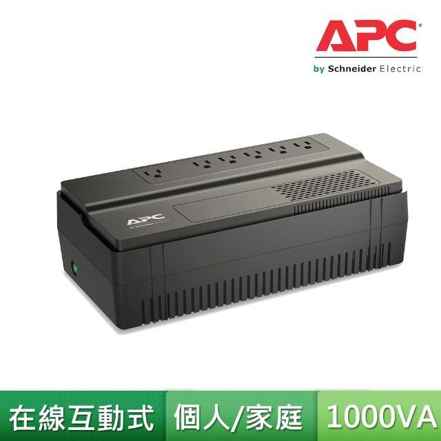 【APC】Easy UPS BV1000-TW 1000VA在線互動式UPS