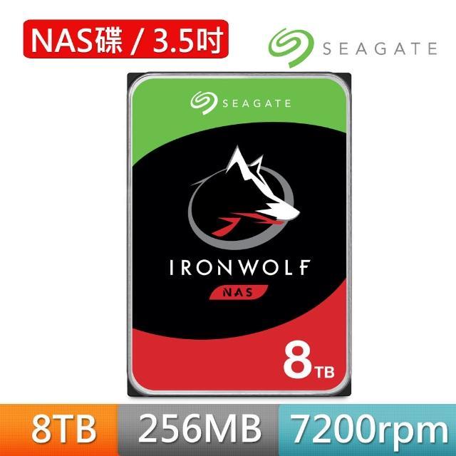 【SEAGATE 希捷】那嘶狼 IronWolf 8TB 3.5吋 7200轉 NAS硬碟 含3年資料救援(ST8000VN004)
