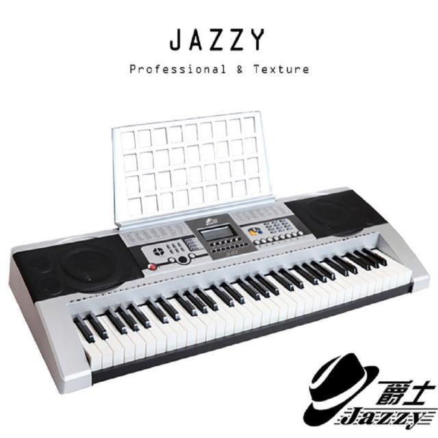 【JAZZY-612】61鍵初學基本款電子琴附琴袋(標準厚琴鍵、基本入門款)
