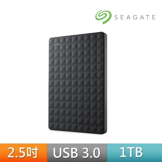 【SEAGATE 希捷】EXP新黑鑽系列 1TB USB3.0 2.5吋行動硬碟(STEA1000400)