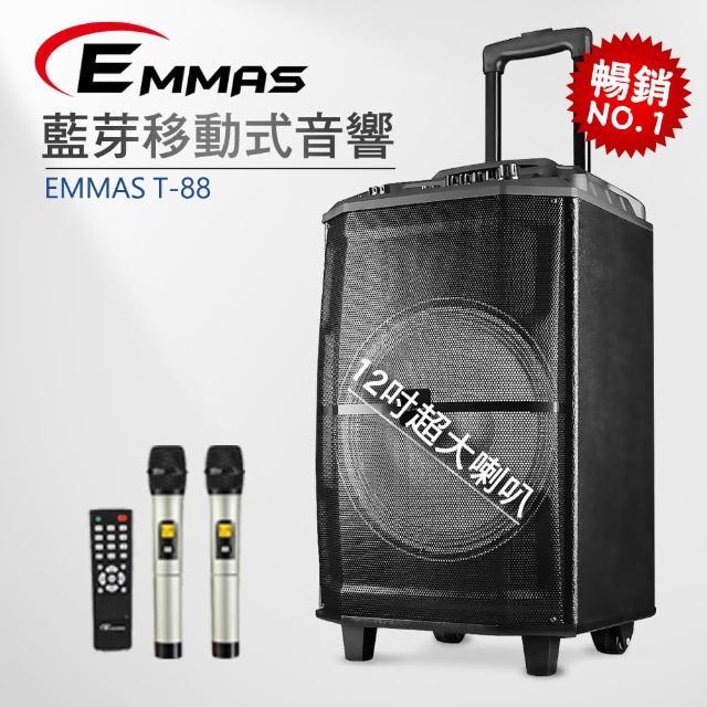 【EMMAS 伊瑪】拉桿移動式藍芽無線喇叭(T88)