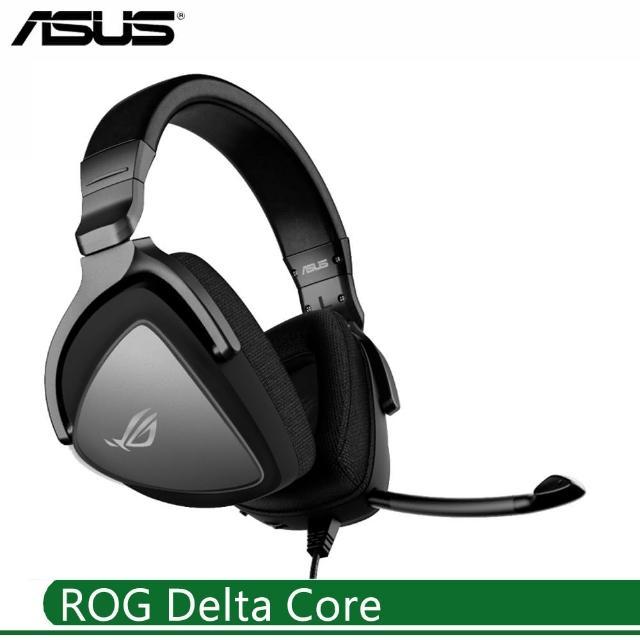【ASUS 華碩】ROG Delta Core 電競耳機
