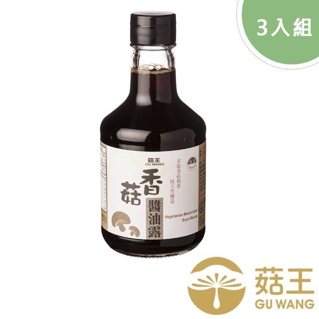 【菇王】香菇醬油露 300ml(3入組)