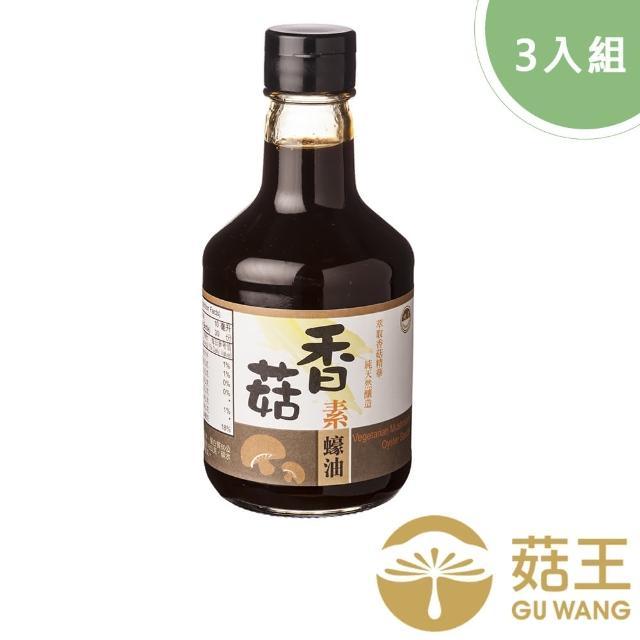 【菇王】香菇素蠔油 300ml(3入組)