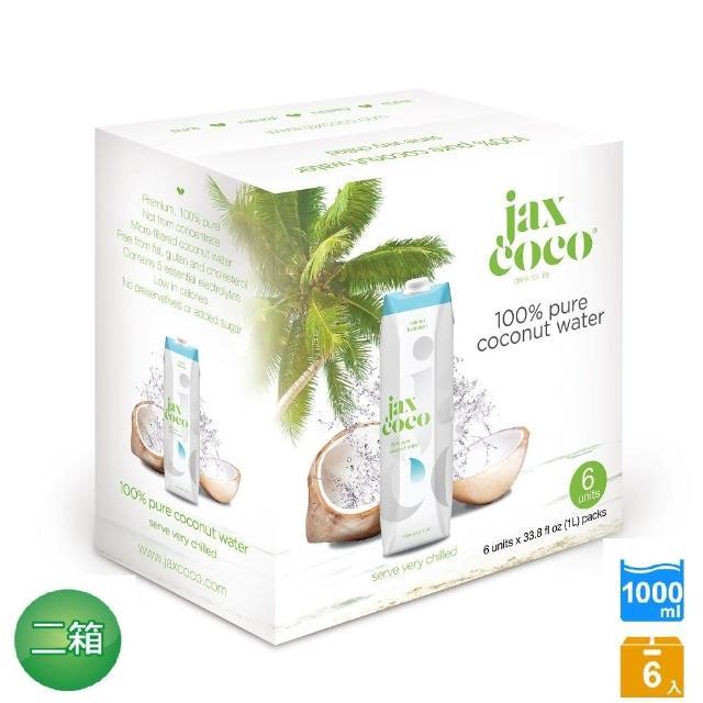 【全新品-Jax coco】100%原汁椰子水1000mlx12入(新鮮上市)