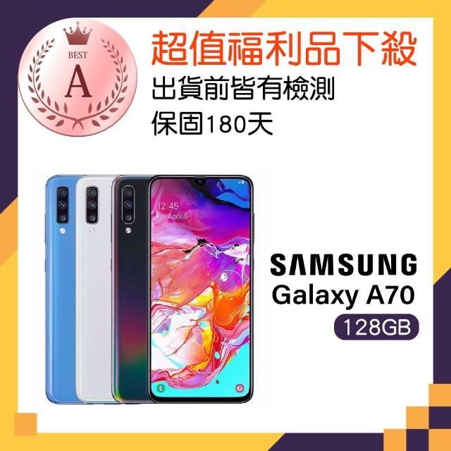 【SAMSUNG 三星】福利品 Galaxy A70(6G/128G)