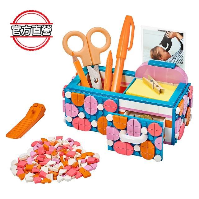【LEGO 樂高】DOTS 繽紛豆豆收納盒 41907 工藝 收納盒(41907)
