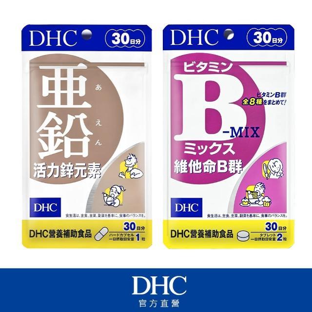 【DHC】活力充沛組(活力鋅元素 30日份+維他命B群 30日份)