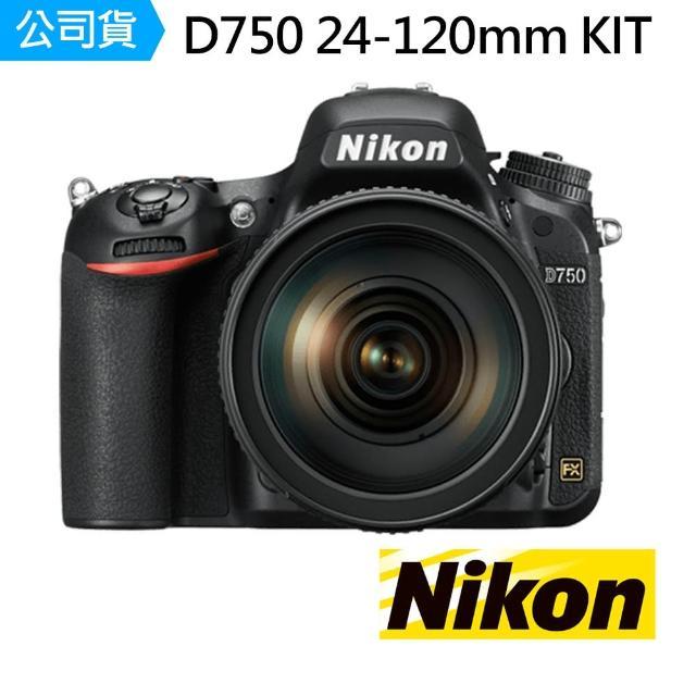 【Nikon 尼康】D750 KIT 24-120mm 全片幅單眼 單眼相機 單眼 數位單眼(公司貨)