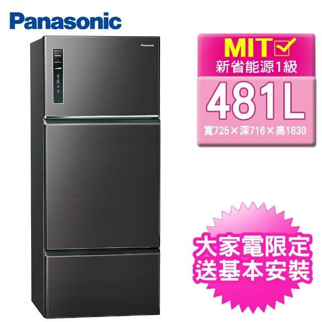 【Panasonic 國際牌】481公升一級能效智慧節能三門變頻冰箱-星耀黑(NR-C489TV-A)