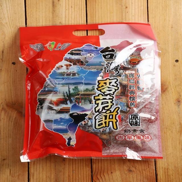 【台灣上青】台灣麥芽餅250G/包(麥芽保證Q軟餅乾保證香脆)