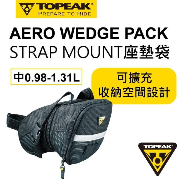 【TOPEAK】AERO WEDGE PACK 綁帶式坐墊袋-中