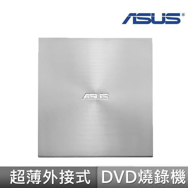 【ASUS 華碩】SDRW-08U9M-U 超靜音超薄外接燒錄機(銀色)