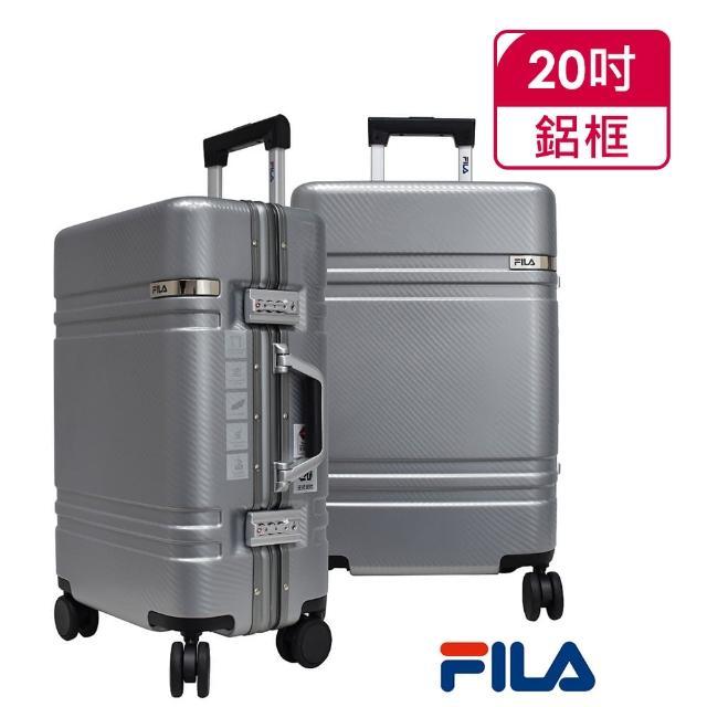 【FILA】20吋碳纖維飾紋2代系列鋁框行李箱(鈦金銀)
